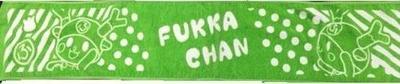 オフィシャルマフラータオル(緑).jpg