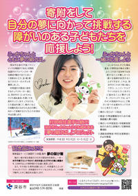 fukaya_MOMOKA_20180420.jpg