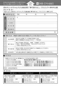 fukaya_MOMOKA_20180420-1.jpg