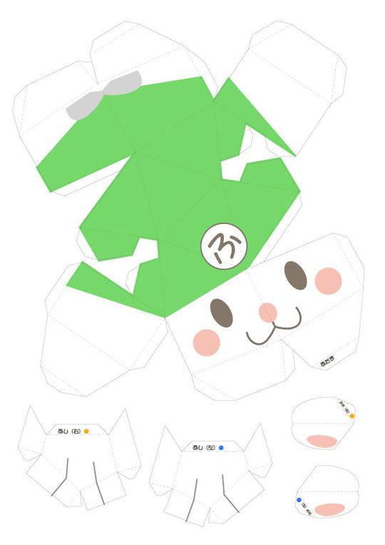 ふっかちゃんペーパークラフト1枚目.jpg