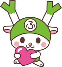 ふっかちゃんi(愛)サポート
