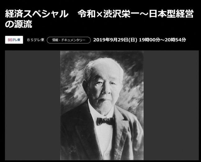 番組紹介(公式HP)1.Jpg
