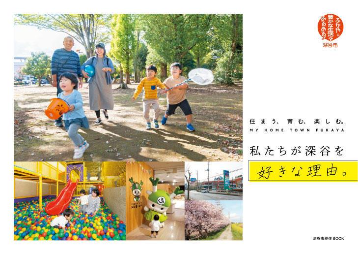 HP01-16_01.jpg