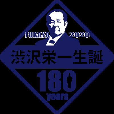 eiichi180-1.png